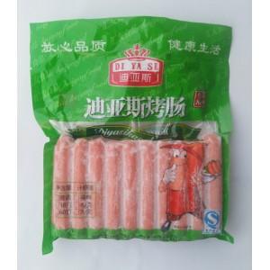 豫双发烤肠(70g)(40*8包)