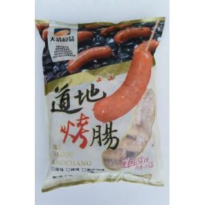 天清道地烤肠2.5kg*6袋/件