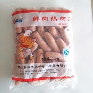 千年记黑椒热狗肠(60g)2.5kg*4袋/件