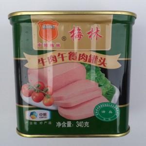 梅林牛肉午餐肉罐头